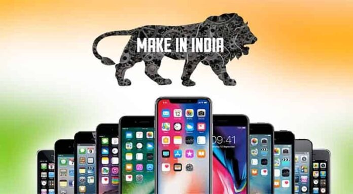 Made in India Smartphones-What is Make In India?